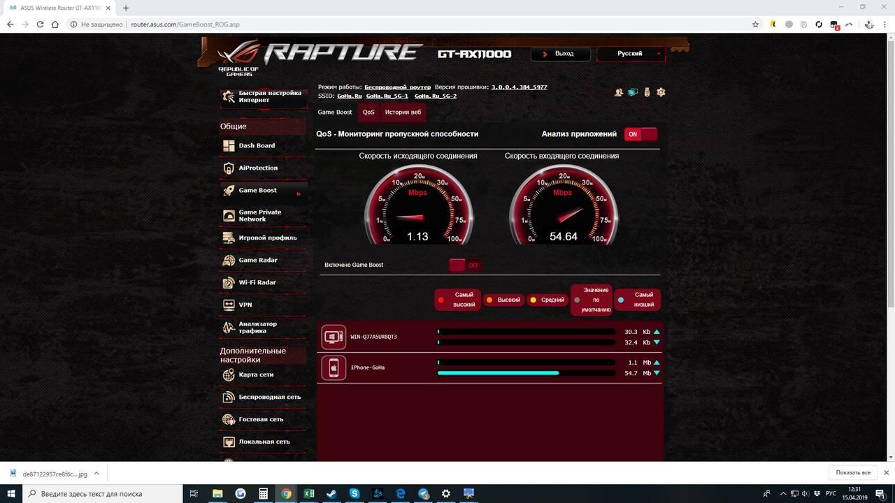 ASUS ROG Rapture GT-AX11000 —игровой маршрутизатор премиум-класса