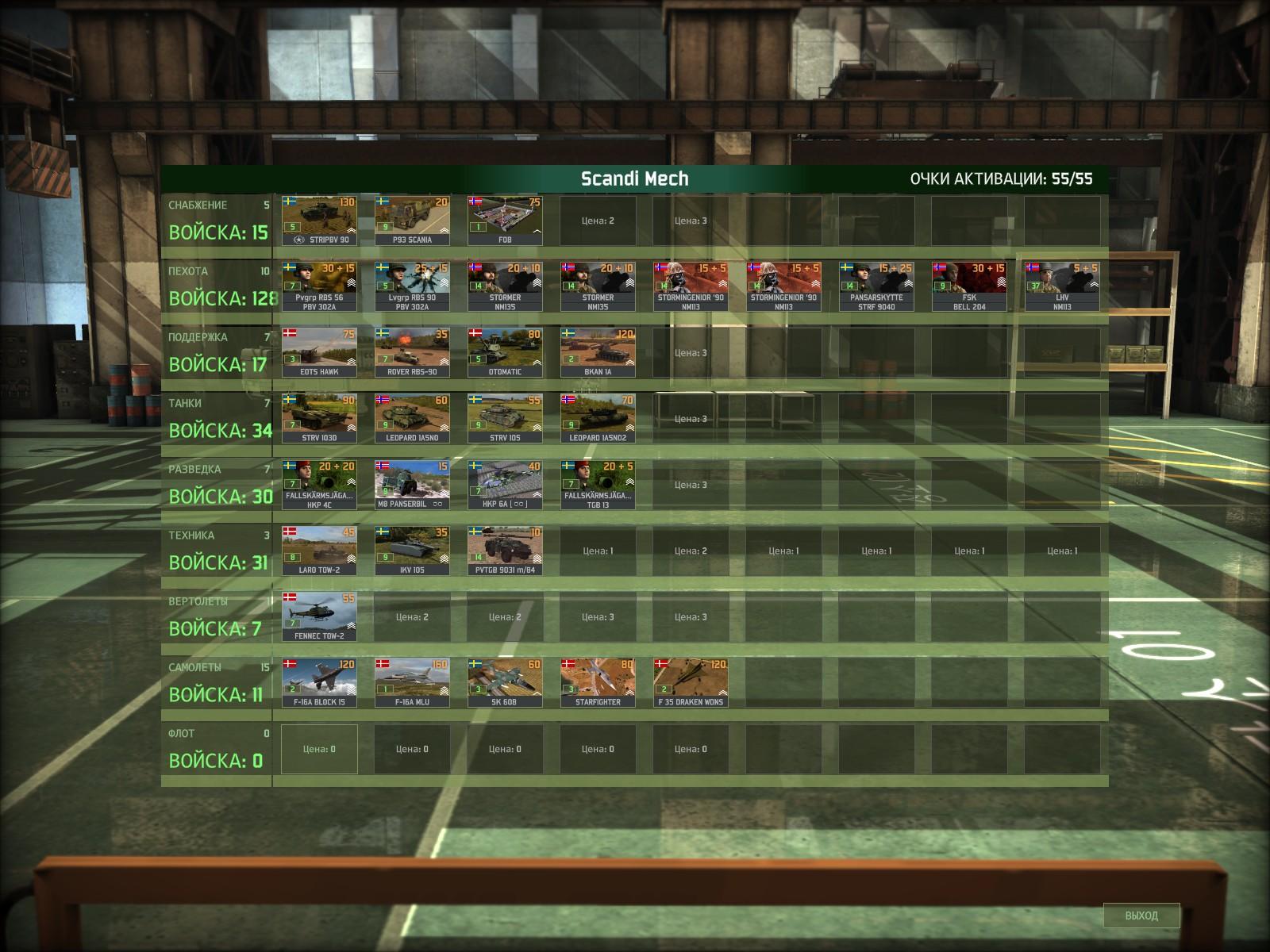 Steel Division 2 - Превью и интервью с разработчиками