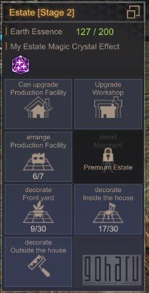 [Pre-OBT] A:IR - Система личных участков Estate