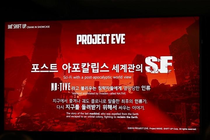 Корейская студия задумала сделать сингл-игру ААА-класса для консолей
