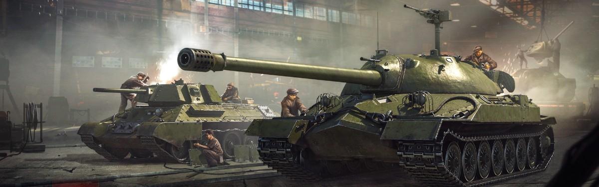 Операция Л.Е.Т.О. в War Thunder