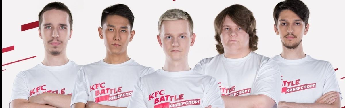 Открылась регистрация на квалификации в турнире KFC BATTLE по Dota 2