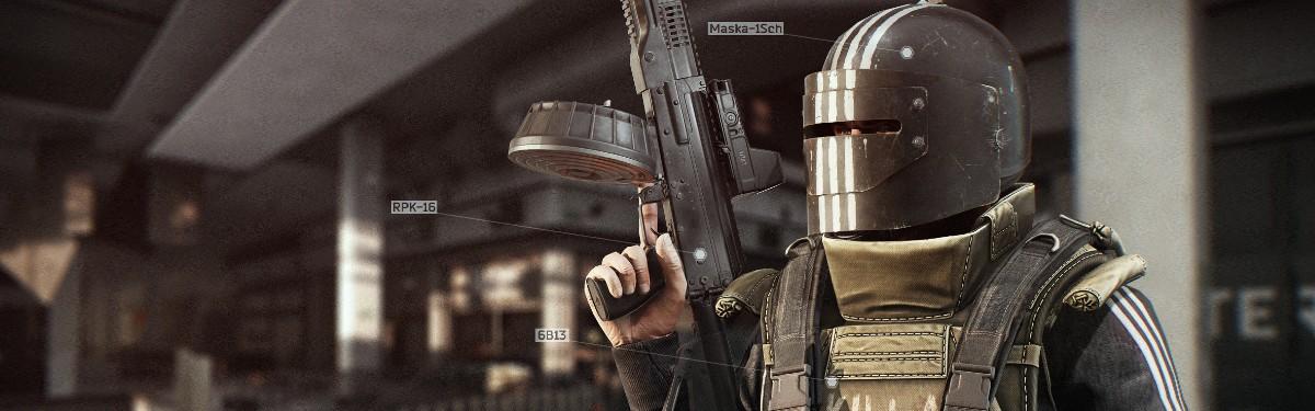 Escape from Tarkov - В игре появится новая карта и босс