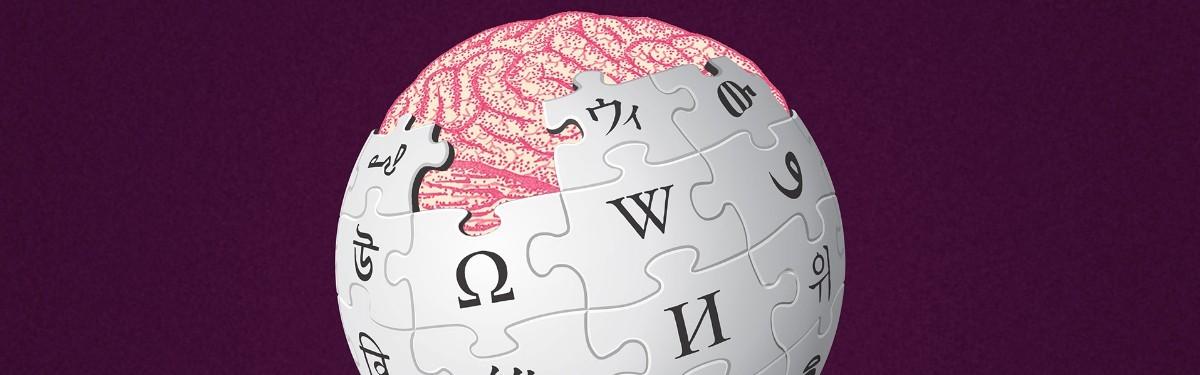 Топ-20 самых читаемых статей русскоязычного раздела Википедии