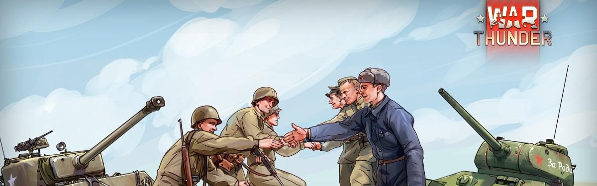 Серия праздничных событий на День Победы в War Thunder