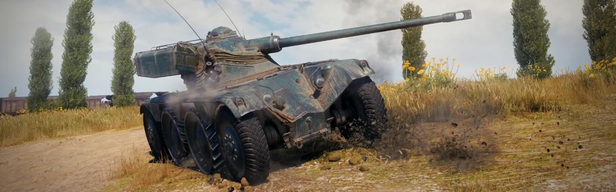 World of Tanks - Игроки дали оценку колесной технике