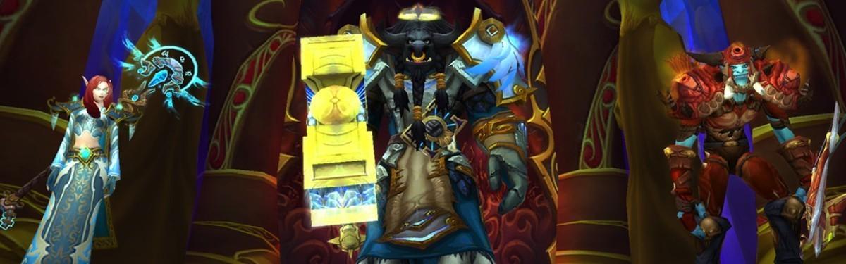 World of Warcraft - Игроки смогут скрыть всю экипировку кроме штанов