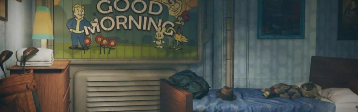 Анонсирована новая часть Fallout