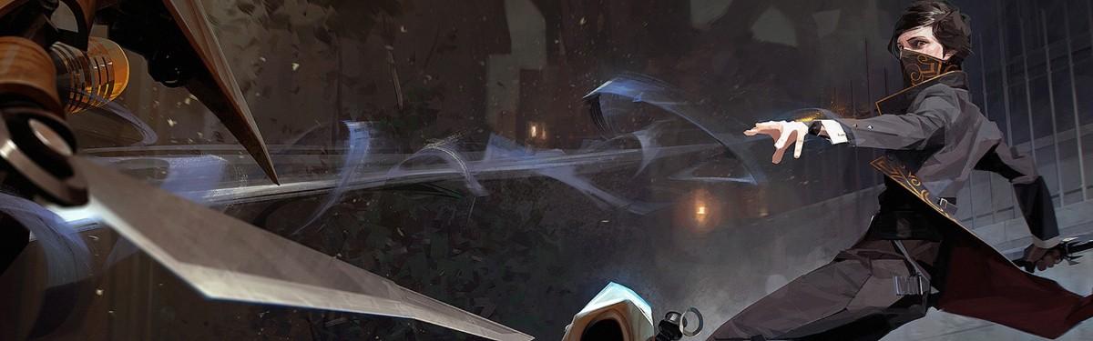 Авторы Dishonored ищут дизайнера монетизаций. Возможно, Arkane готовит онлайн-игру