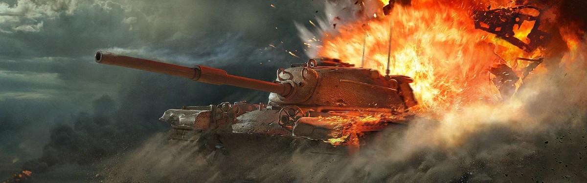 World of Tanks - На новой версии движка появится многопоточная отрисовка