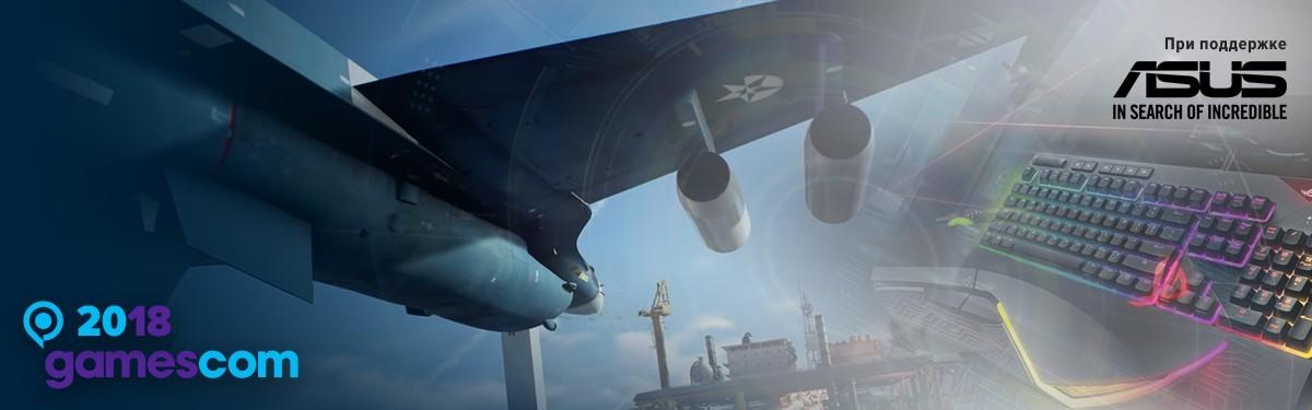 [Gamescom-2018]  Ace Combat 7: Skies Unknown - Дата релиза и свежий геймплей