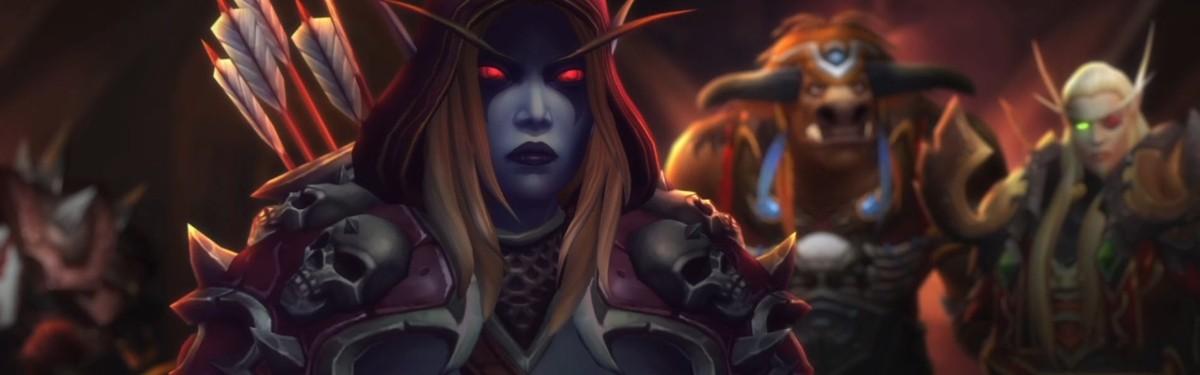 [Конкурс] World of Warcraft - Викторина продолжается!