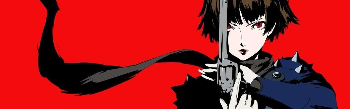 Слухи: Persona 5 - Игра появится на Nintendo Switch конца месяца