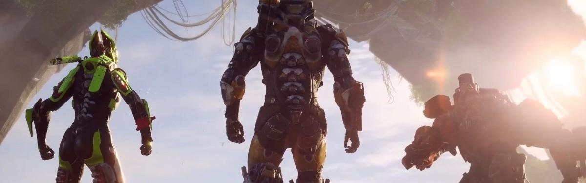 Anthem - особенности вооружения и различных модулей костюмов