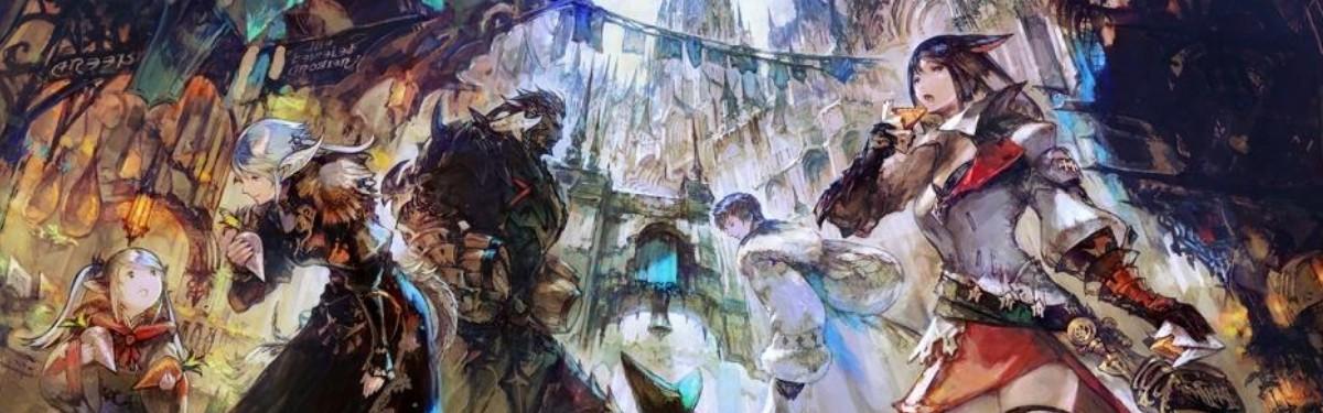 Final Fantasy XIV - Обновление Prelude in Violet уже доступно
