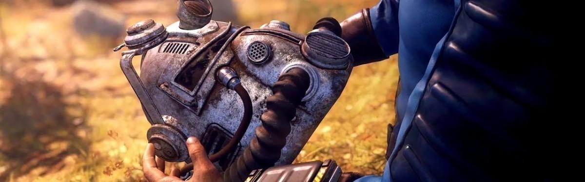 Fallout 76 вышла раньше времени