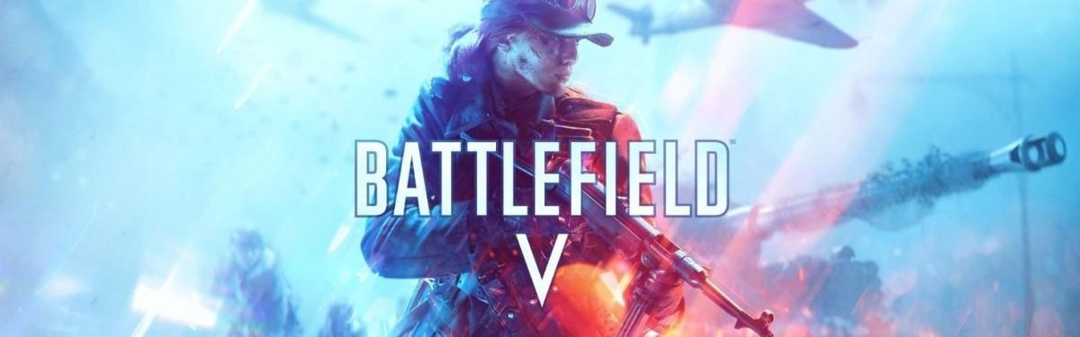 Дорога к Battlefield V