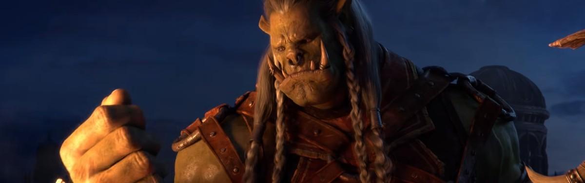 World of Warcraft - Старый солдат Саурфанг