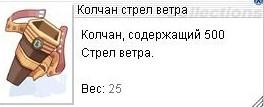 ylpjt77Mwk.jpg