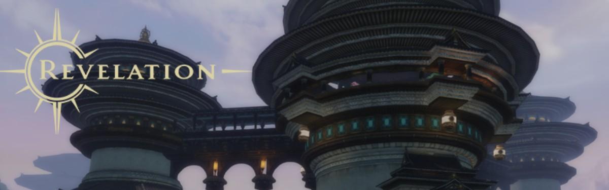 В Revelation прошло первое слияние серверов