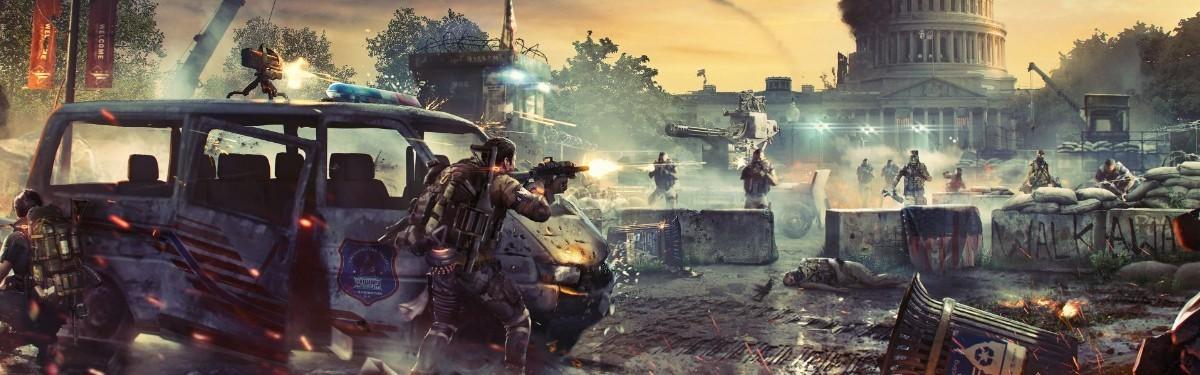 Ubisoft дарит игру на выбор за предзаказ The Division 2 на PC