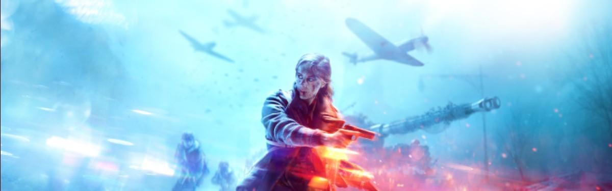 Battlefield V - В игре не будет лутбоксов