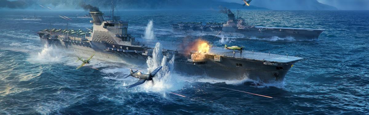 World of Warships - В игре появились обновленные авианосцы