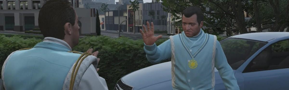 В GTA Online нашли пасхалку — костюмы культа Эпсилон