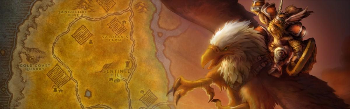 Подробности о демоверсии World of Warcraft Classic