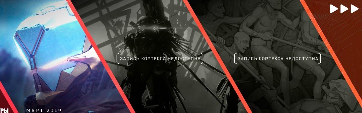 Anthem- Планы по развитию игры