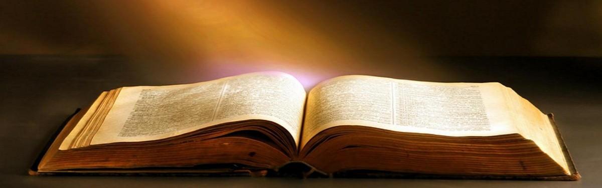Фэнтези, мистика и фантастика: что почитать. Выпуск двадцать третий.
