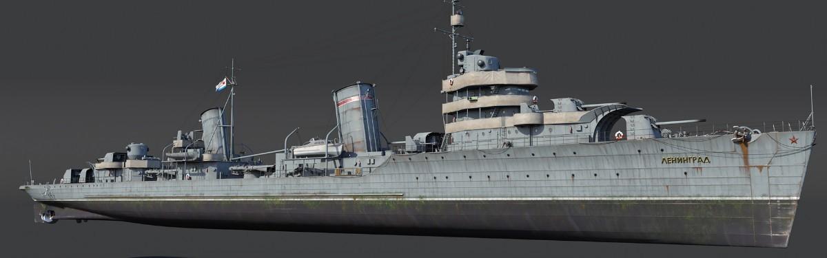 «Морской поход» в War Thunder: главный приз – эсминец «Ленинград»