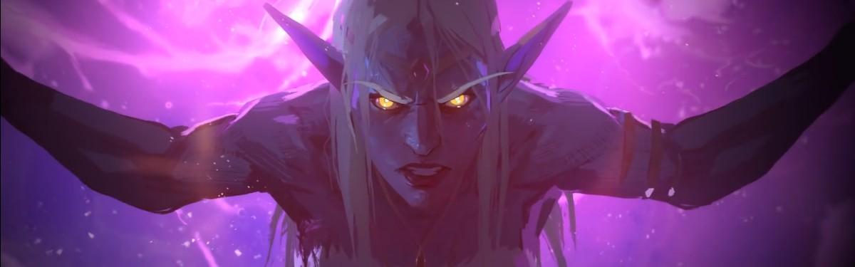 World of Warcraft - Королева Азшара в новом трейлере