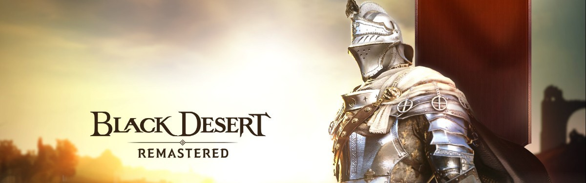 Black Desert - Дальнейшие планы развития проекта