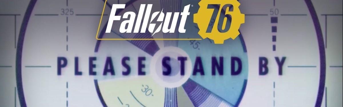 [Слухи] Fallout 76 - Онлайн-игра в стиле Rust?