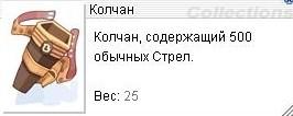 soqaFMNXUe.jpg