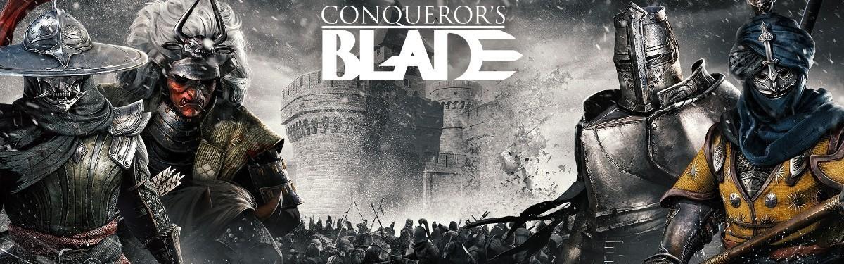 Эксклюзивное интервью с главным продюсером Conqueror's Blade