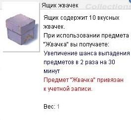 Y0YOrGq4AF.jpg