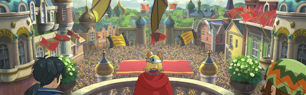 Ni no Kuni II: Revenant Kingdom — Трейлер дополнения «История о вневременном томе»