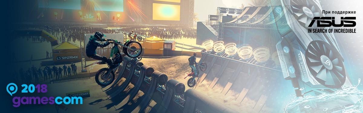 [Gamescom-2018] Открыт предварительный заказ Trials Rising