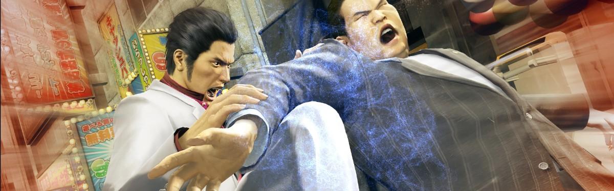 Yakuza Kiwami - Дата релиза ПК-версии игры