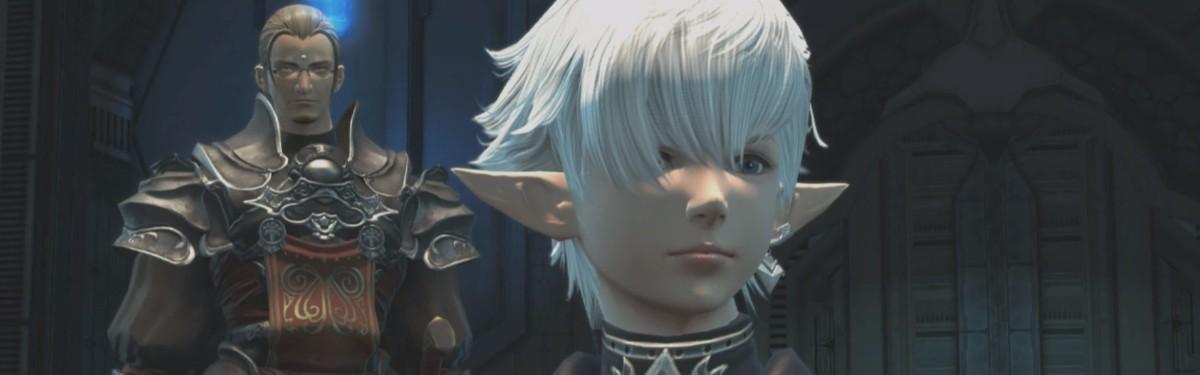 Для Final Fantasy XIV вышло крупное обновление