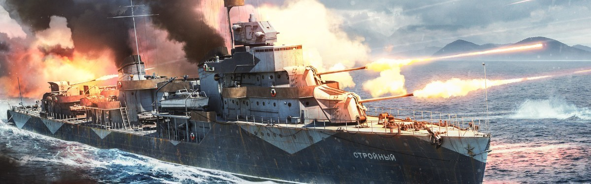 Советские корабли в War Thunder