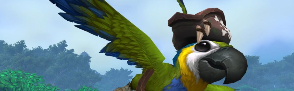 World of Warcraft - Празднуем Хмельной Фестиваль