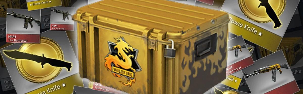 CS:GO - Игроки из Бельгии и Голландии больше не могут открыть лутбоксы
