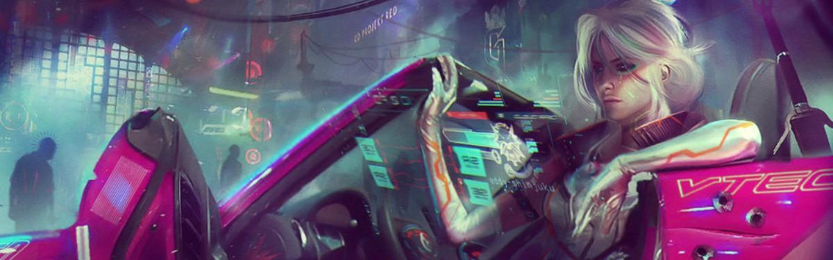 Cyberpunk 2077 - Забудьте о Цири