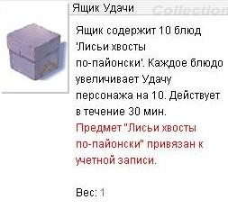 Mvimty4Jdk.jpg