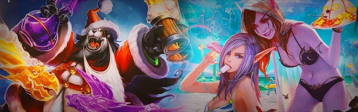 [Конкурс] World of Warcraft - Раздача ключей в ЗБТ