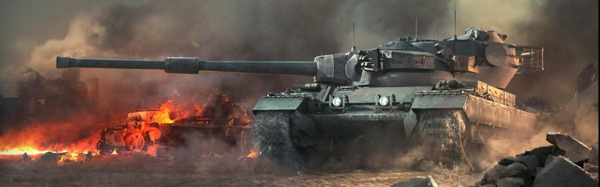 Любовь и ненависть в World of Tanks