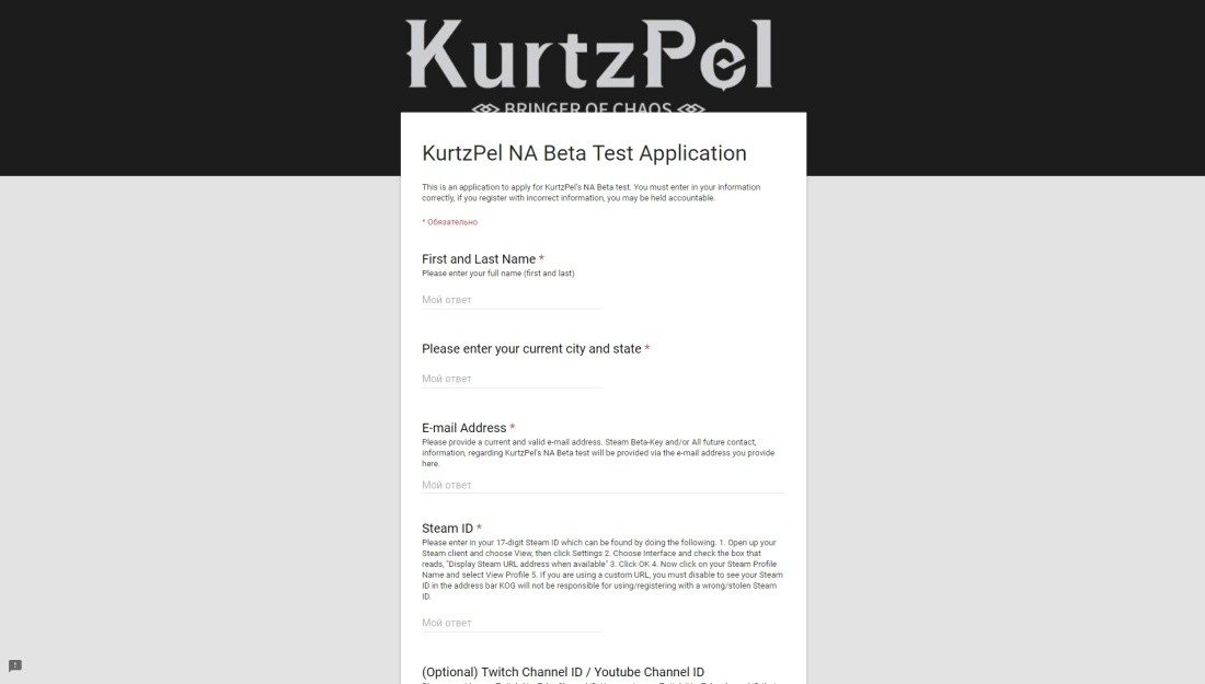 KurtzPel - изучаем различную информацию и записываемся на NA